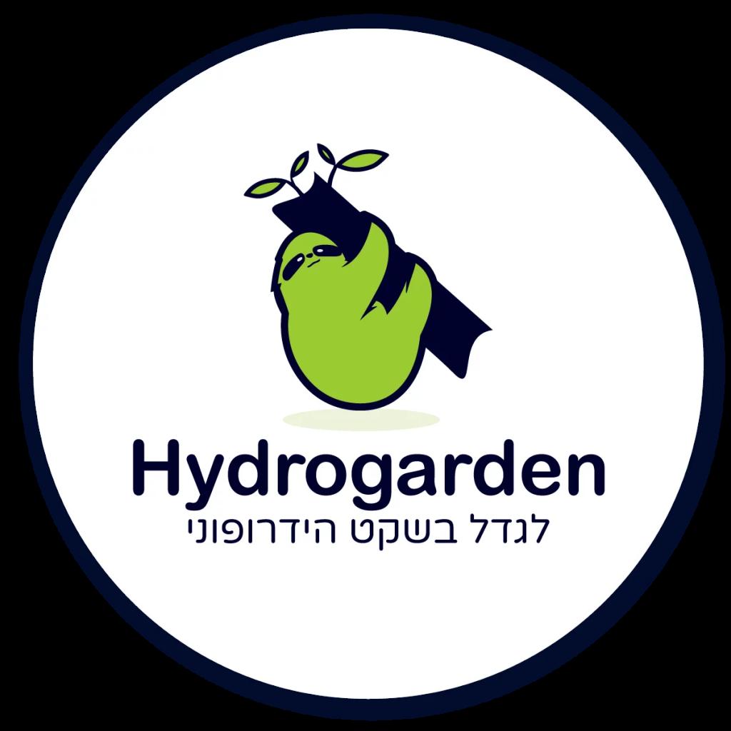 Hydrogarden הידרוגארדן - הידרופוניקה