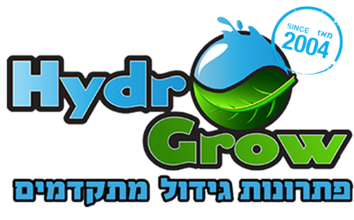 Hydro grow הידרו גרו - הידרופוניקה