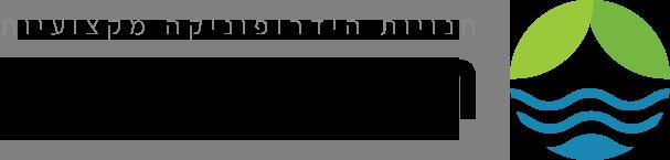 הידרופוניקה